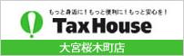 Taxhouse 大宮桜木町店